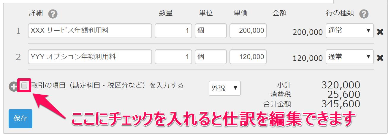 check_box.png