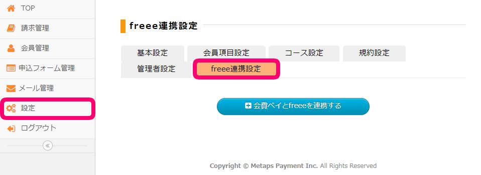 screenshot-www.0553.jp-2018.11.27-10-45-00.png