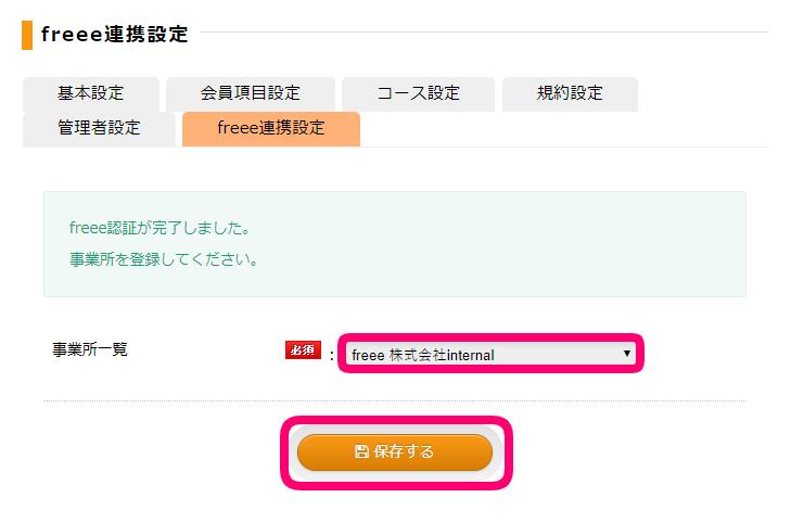 screenshot-www.0553.jp-2018.11.27-10-51-18.png