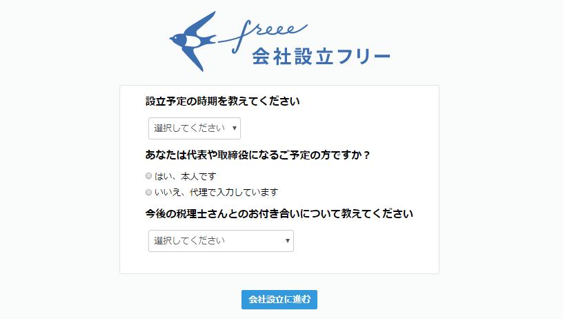 k_form2.PNG