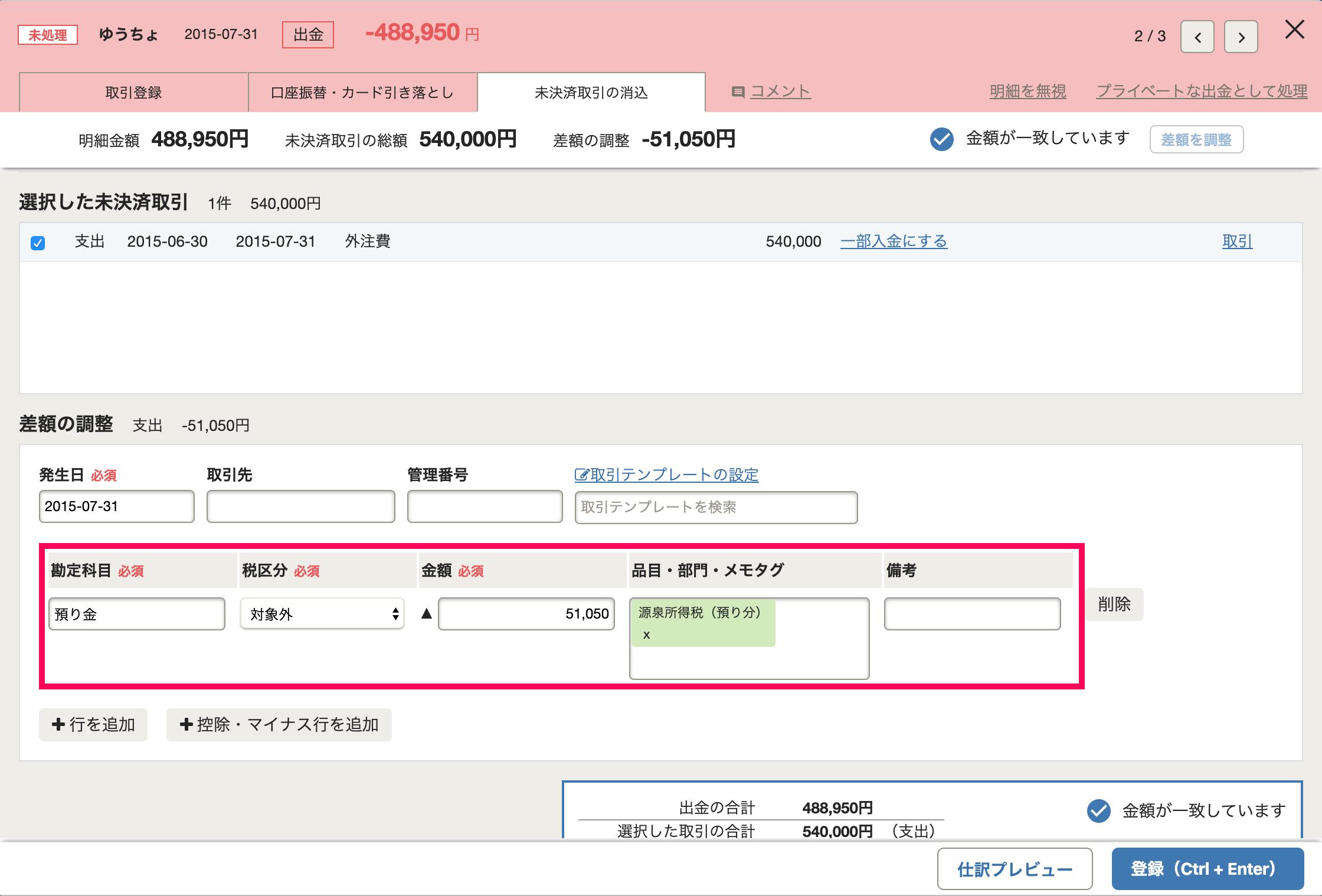 Screen_Shot_2020-03-02_at_17.20.24.png