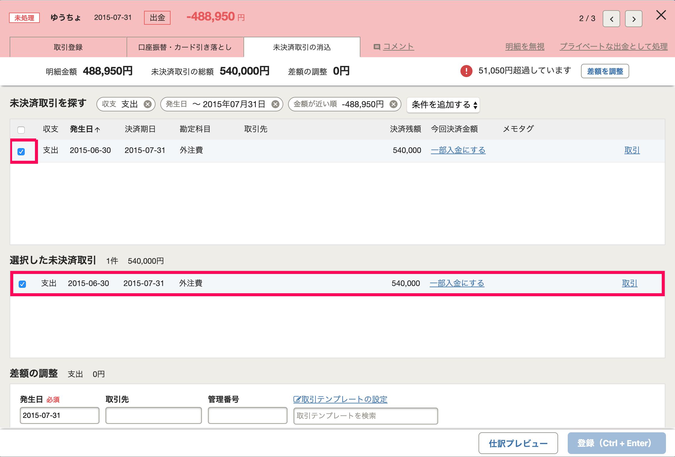 Screen_Shot_2020-03-02_at_17.26.10.png