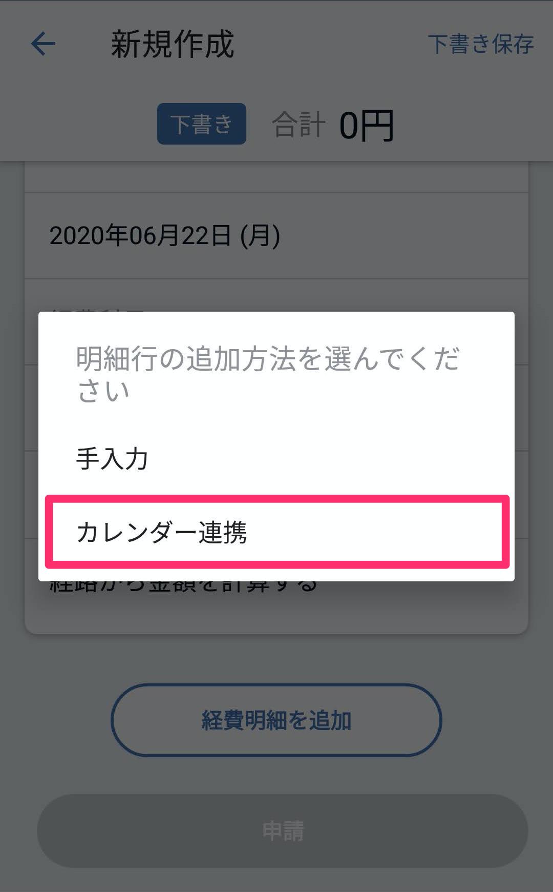Screenshot_20200622-133439.png