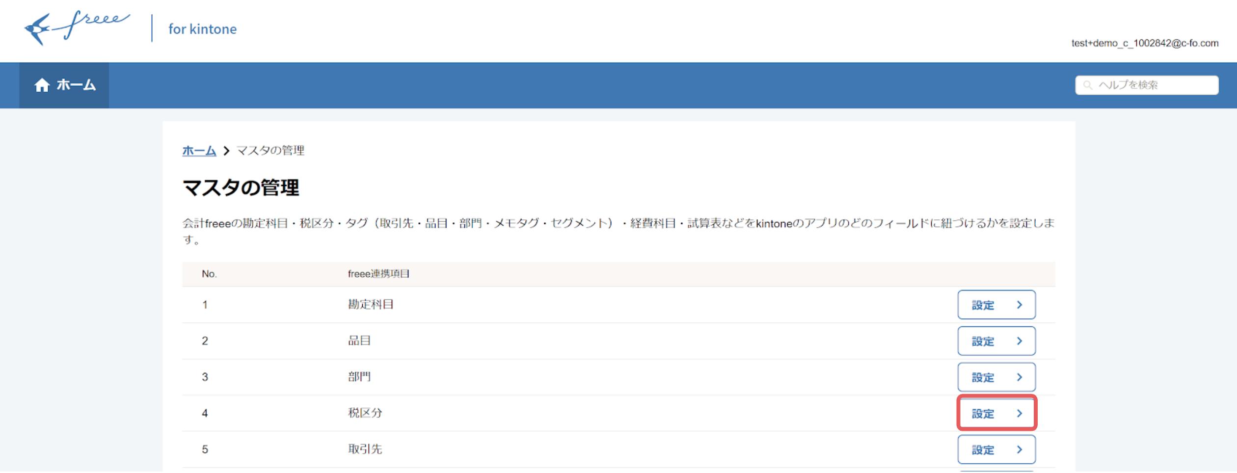 Screen_Shot_2020-07-09_at_16.04.50.png