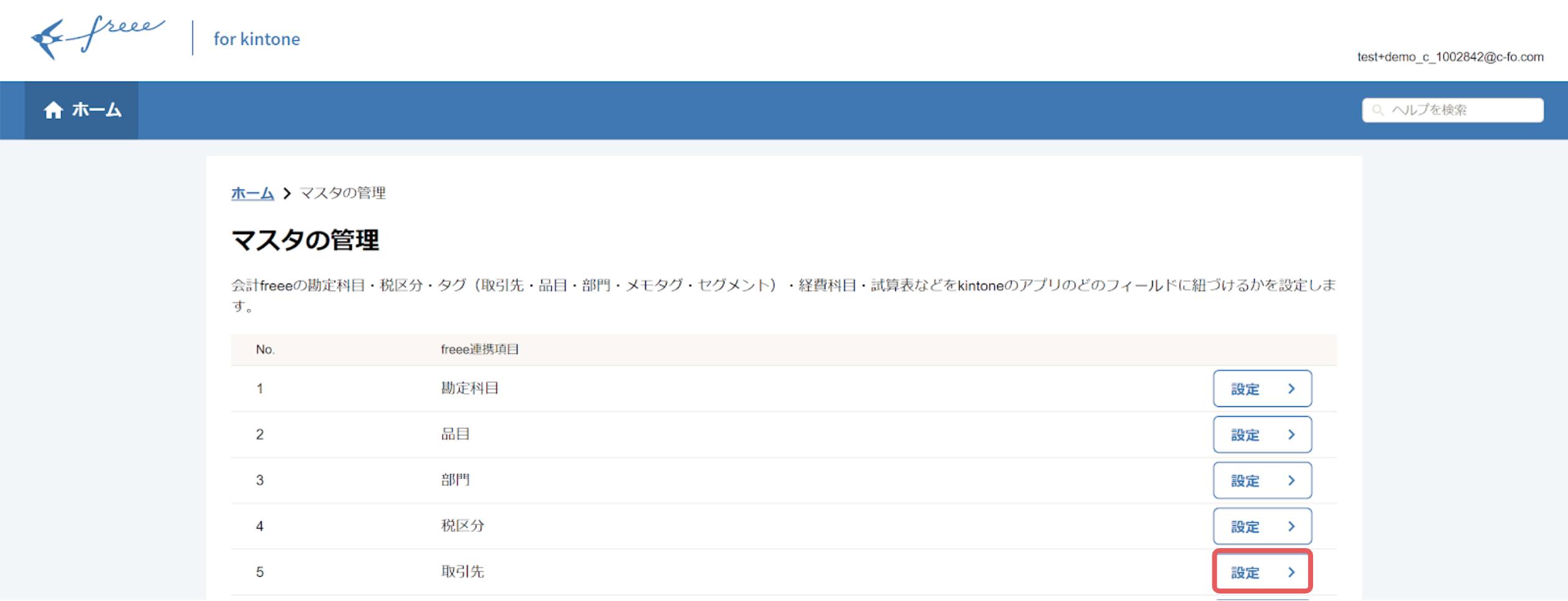 Screen_Shot_2020-07-09_at_16.09.39.png