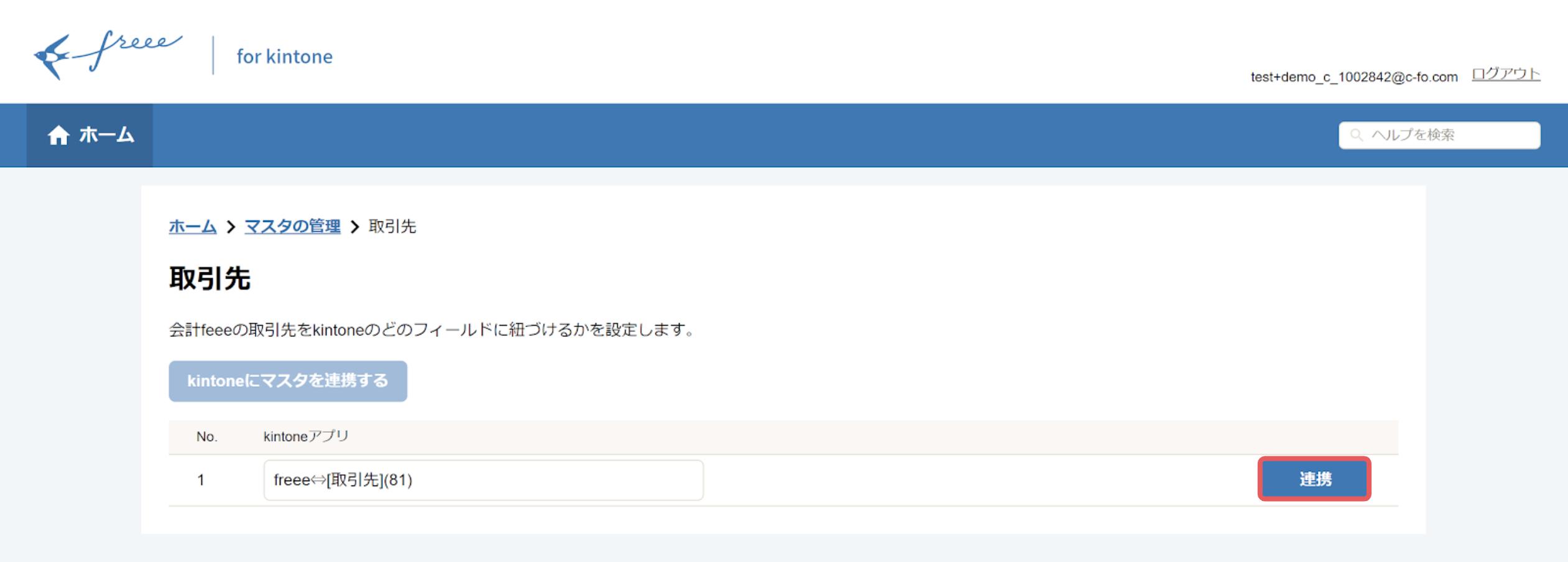 Screen_Shot_2020-07-09_at_16.10.35.png