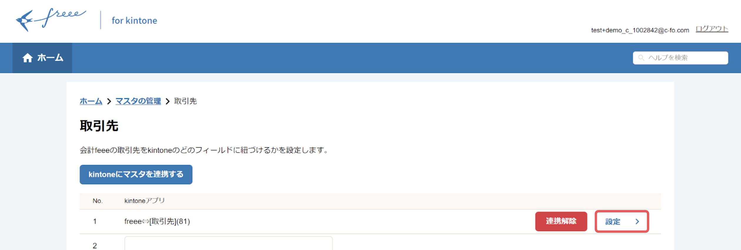 Screen_Shot_2020-07-09_at_16.13.06.png