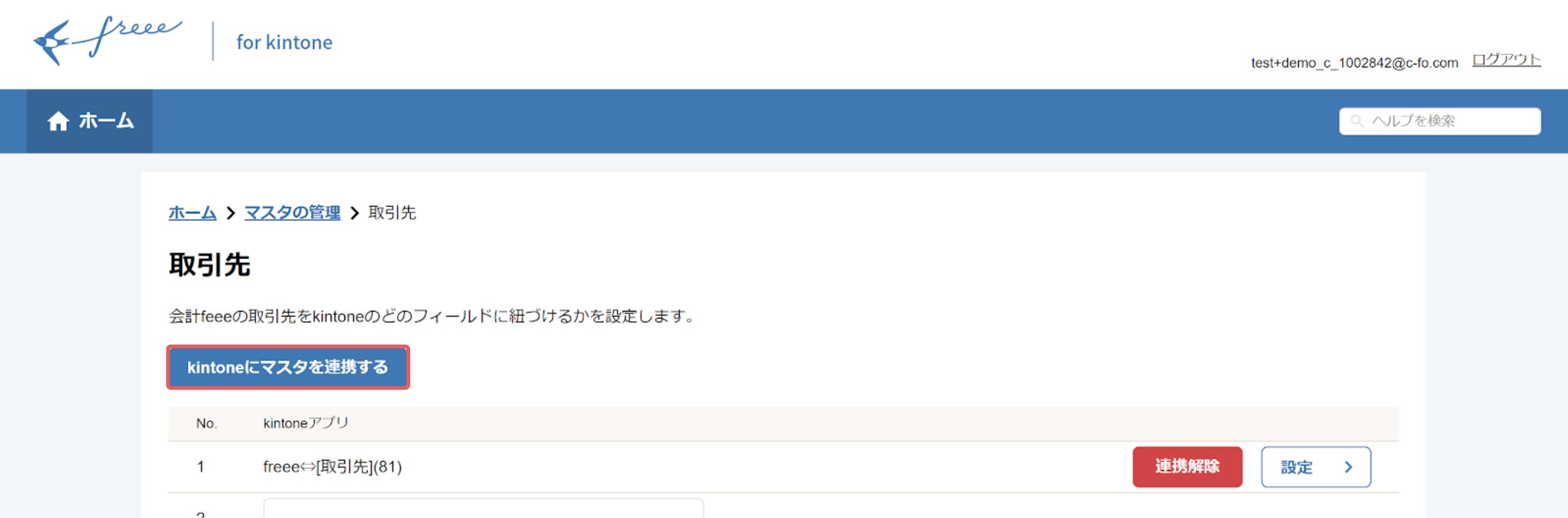 Screen_Shot_2020-07-09_at_16.25.04.png