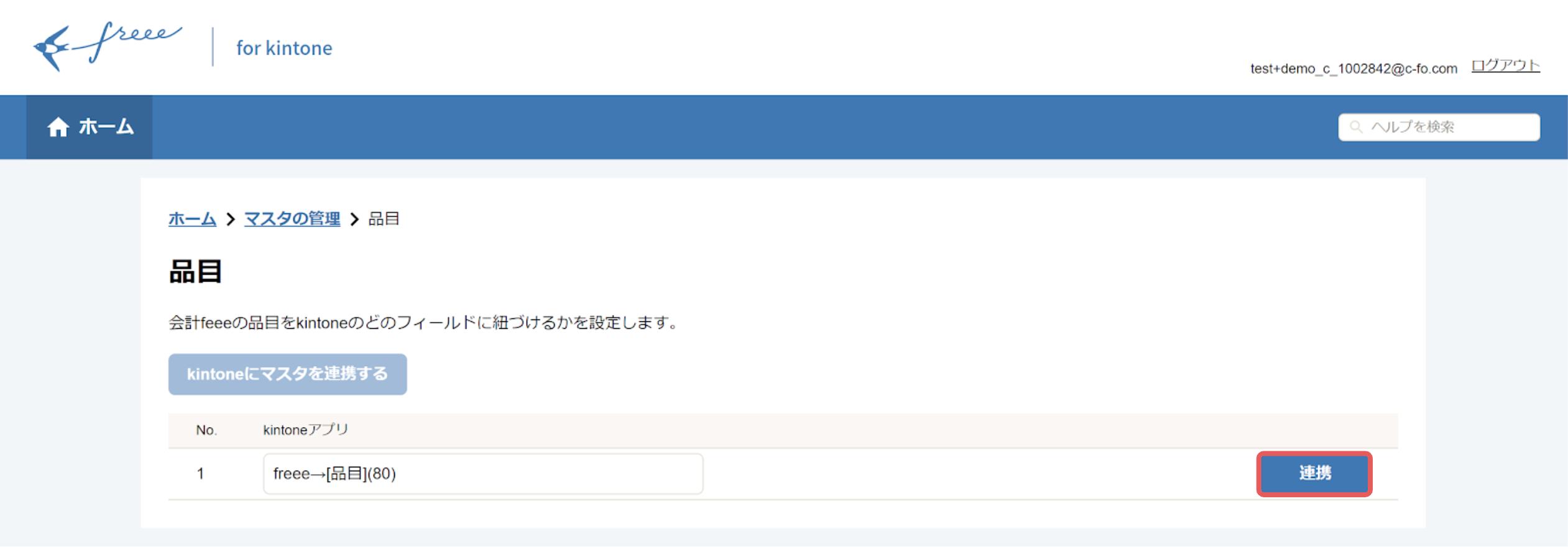Screen_Shot_2020-07-09_at_16.27.57.png