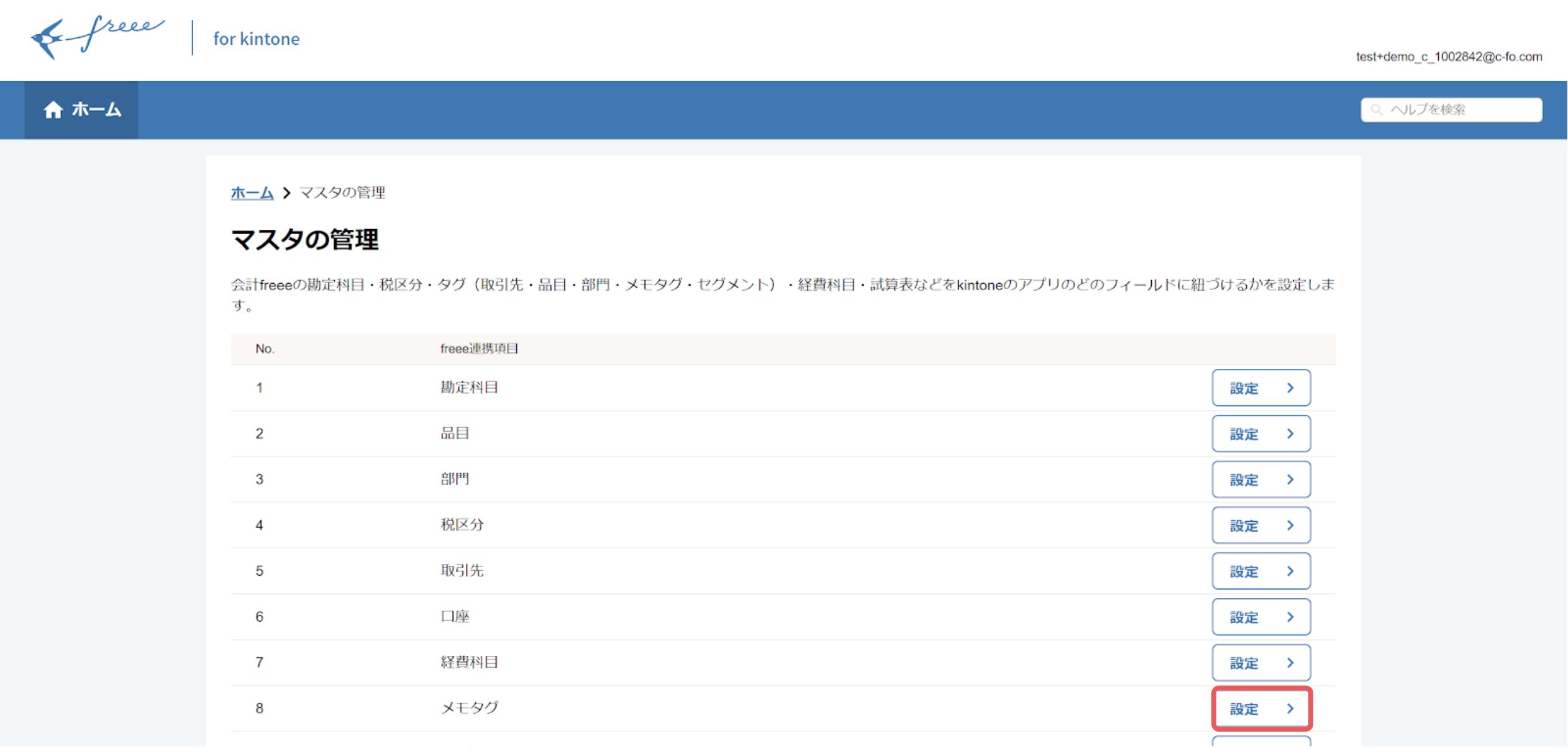 Screen_Shot_2020-07-09_at_16.35.33.png