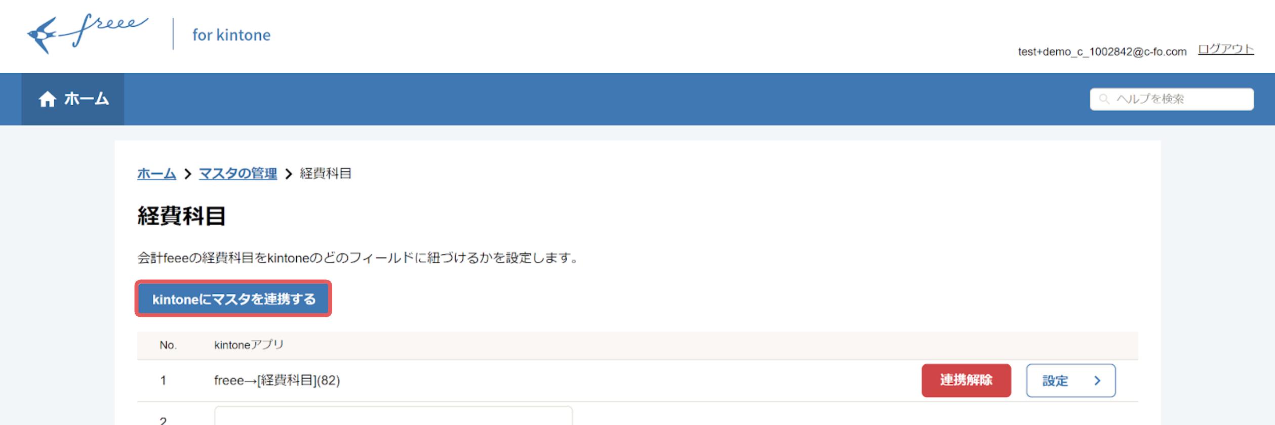 Screen_Shot_2020-07-09_at_16.48.29.png