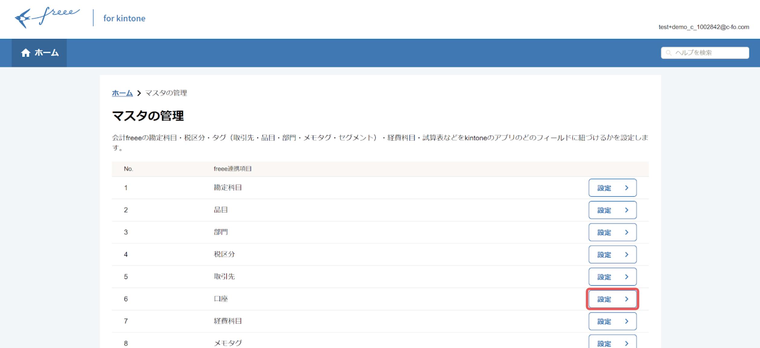 Screen_Shot_2020-07-09_at_16.49.45.png