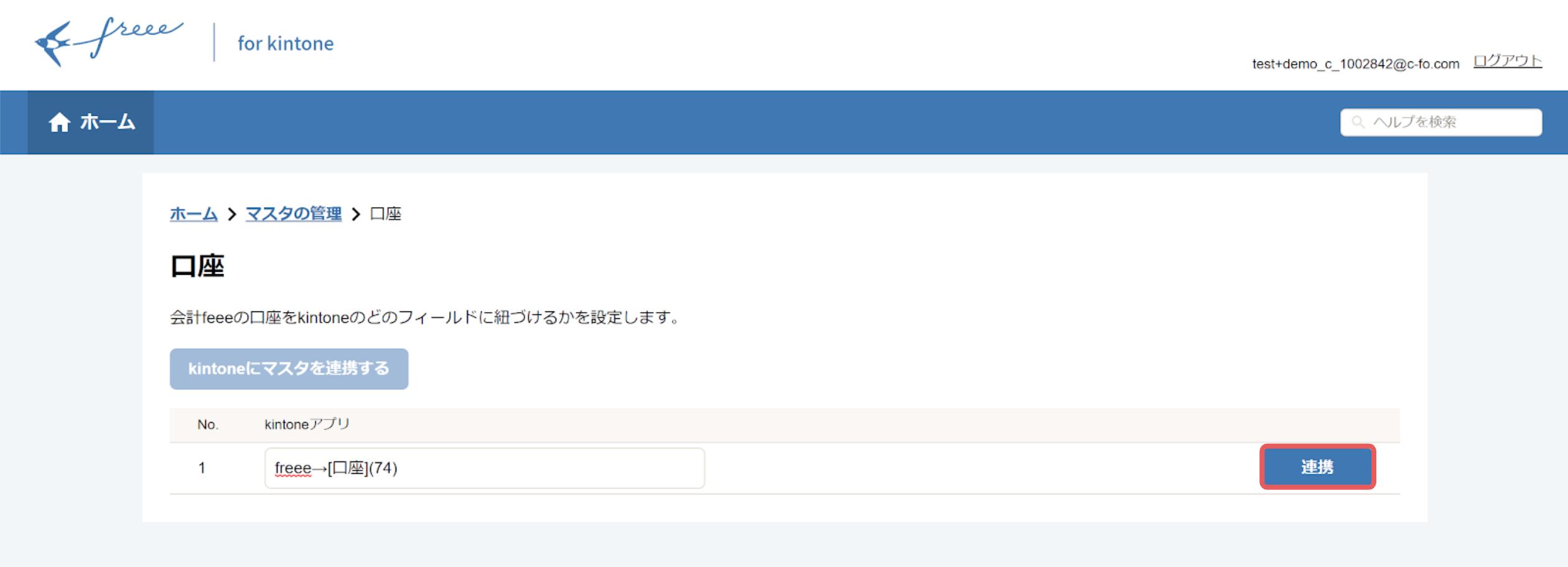 Screen_Shot_2020-07-09_at_16.52.22.png