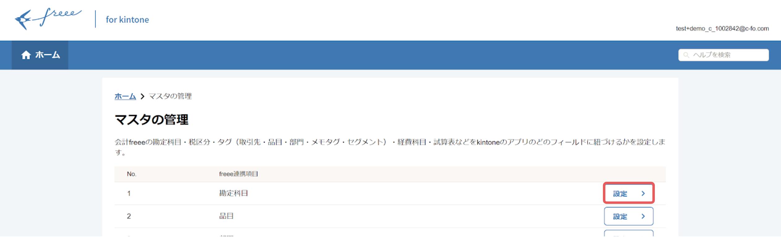 Screen_Shot_2020-07-09_at_16.00.11.png