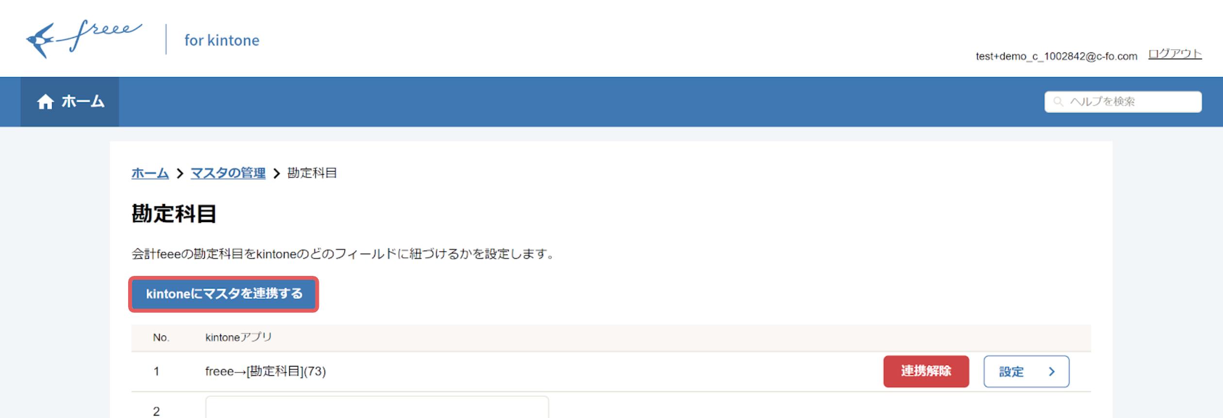 Screen_Shot_2020-07-09_at_16.03.47.png