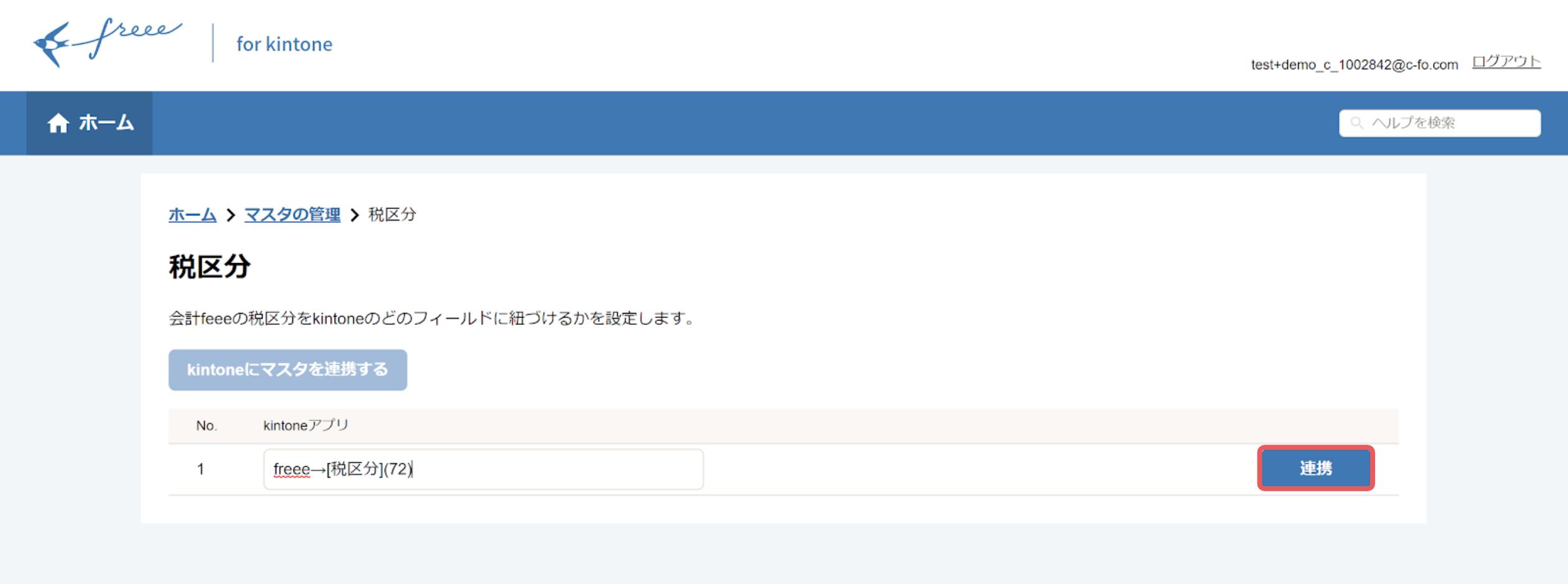 Screen_Shot_2020-07-09_at_16.06.00.png