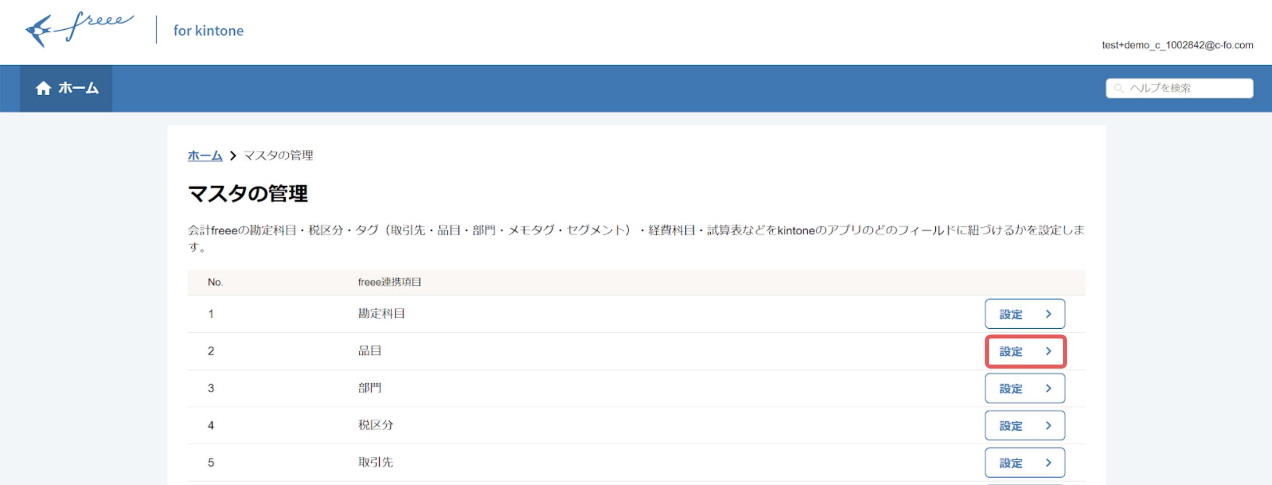 Screen_Shot_2020-07-09_at_16.26.59.png
