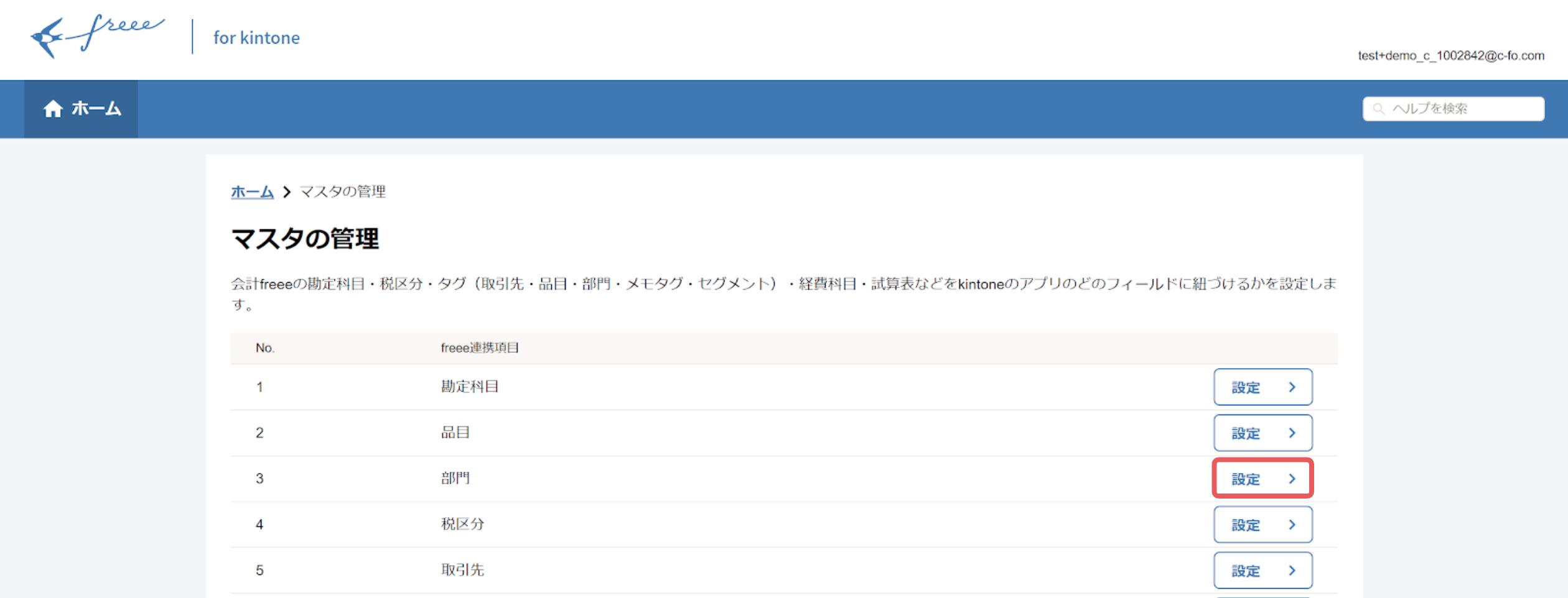 Screen_Shot_2020-07-09_at_16.31.19.png