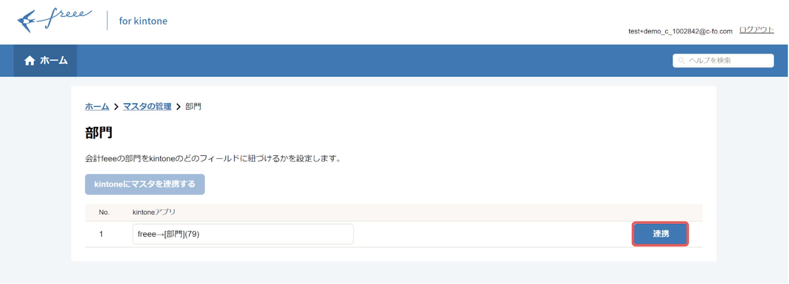 Screen_Shot_2020-07-09_at_16.31.47.png