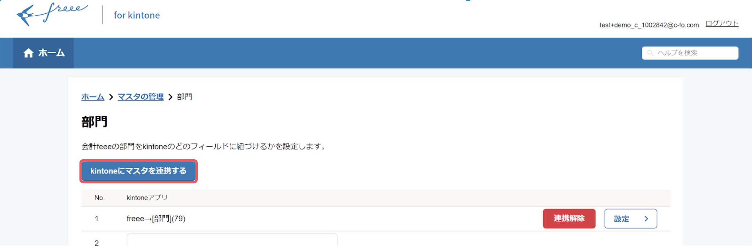 Screen_Shot_2020-07-09_at_16.34.03.png