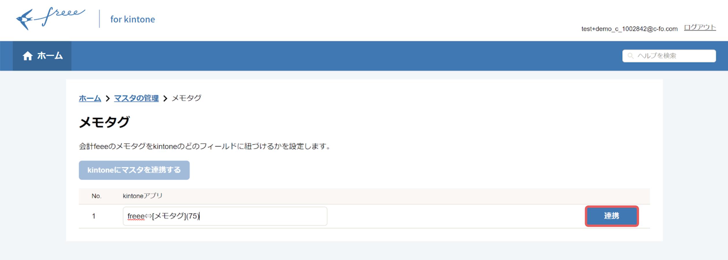 Screen_Shot_2020-07-09_at_16.37.05.png