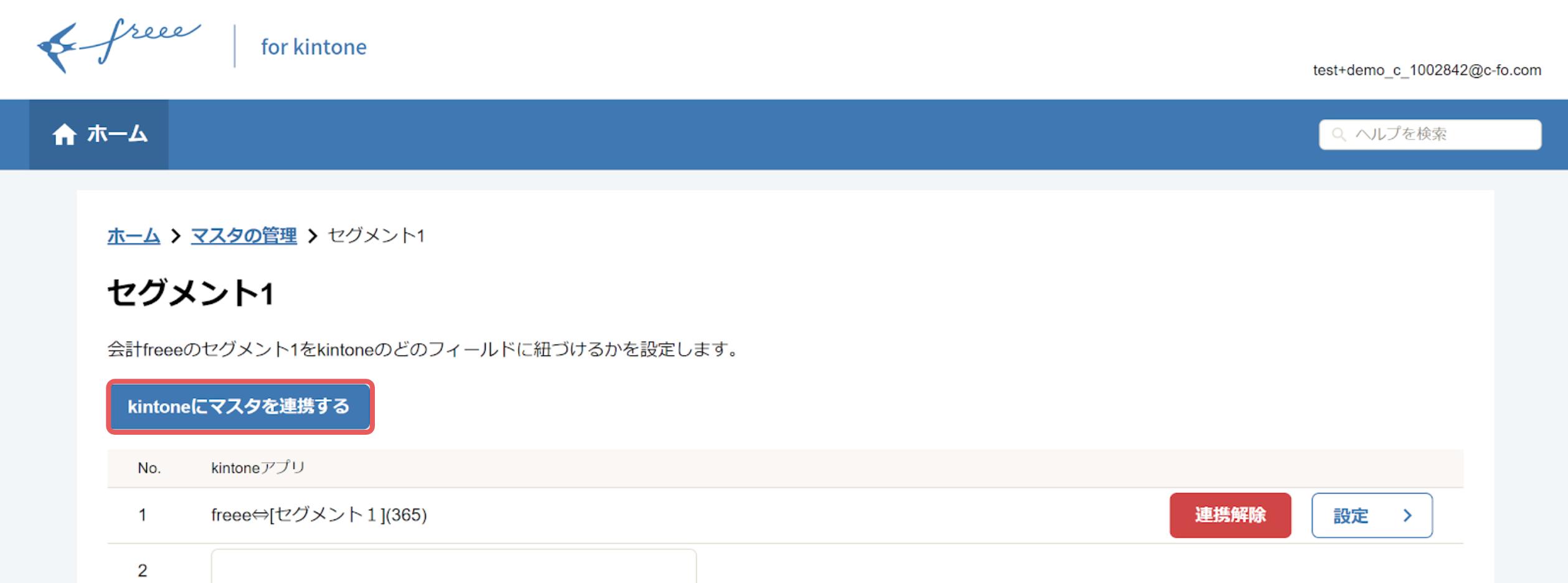Screen_Shot_2020-07-09_at_16.43.48.png