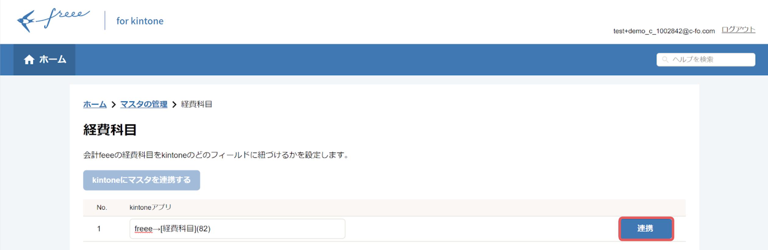 Screen_Shot_2020-07-09_at_16.46.19.png