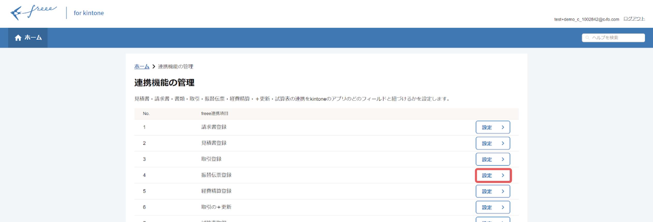 Screen_Shot_2020-07-10_at_15.02.05.png