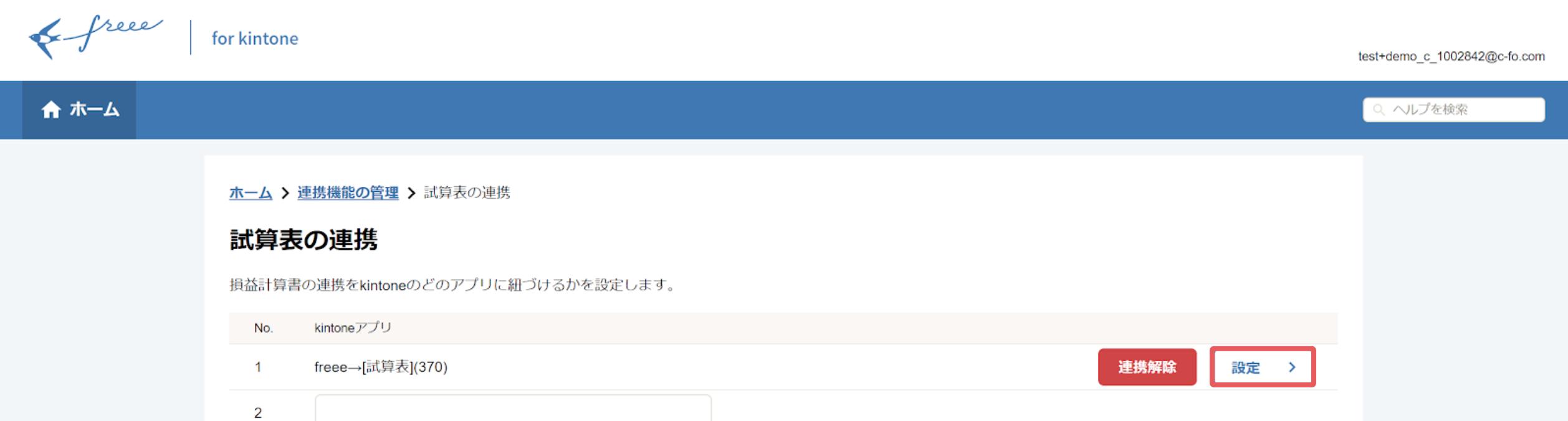 Screen_Shot_2020-07-10_at_15.55.14.png