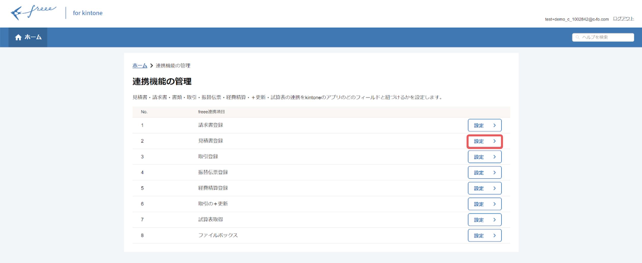 Screen_Shot_2020-07-10_at_12.01.39.png