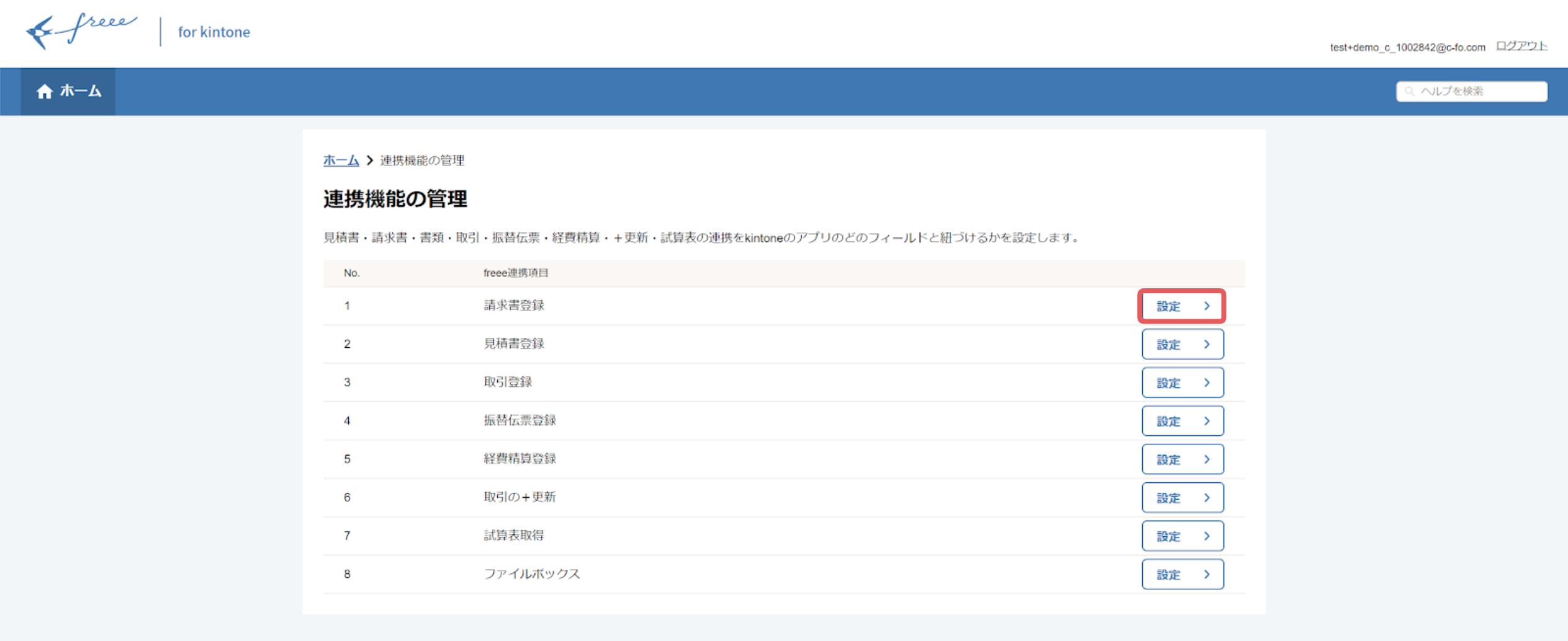 Screen_Shot_2020-07-10_at_13.09.46.png