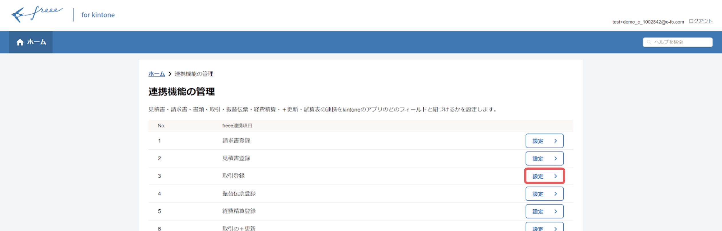 Screen_Shot_2020-07-10_at_14.22.53.png