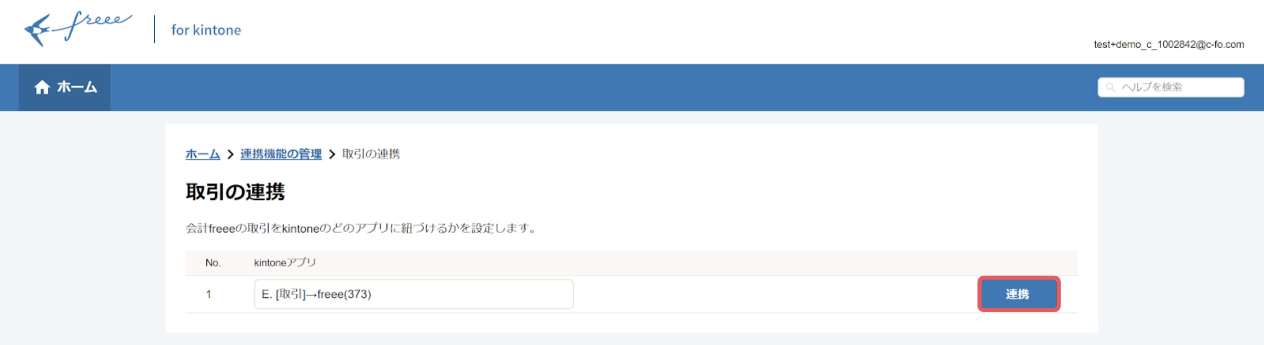 Screen_Shot_2020-07-10_at_14.23.56.png