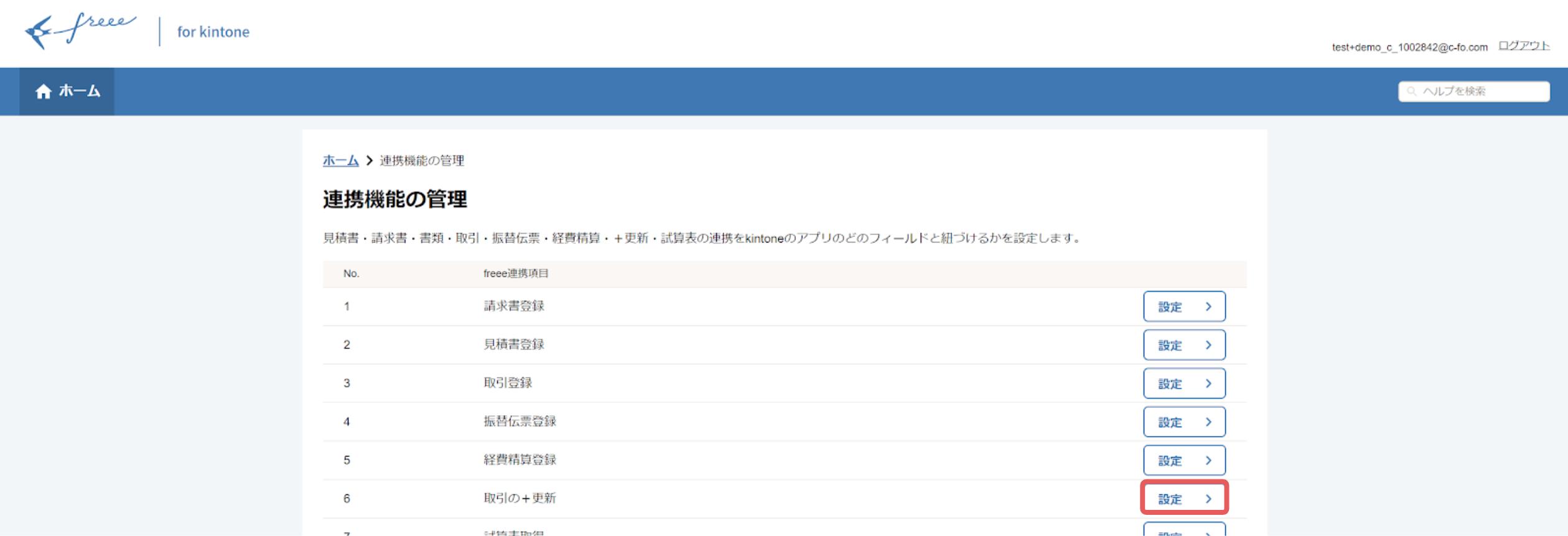 Screen_Shot_2020-07-10_at_14.35.53.png