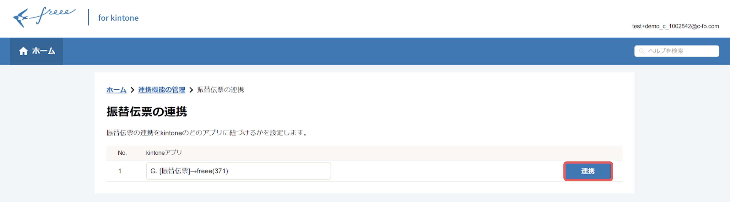 Screen_Shot_2020-07-10_at_15.04.38.png