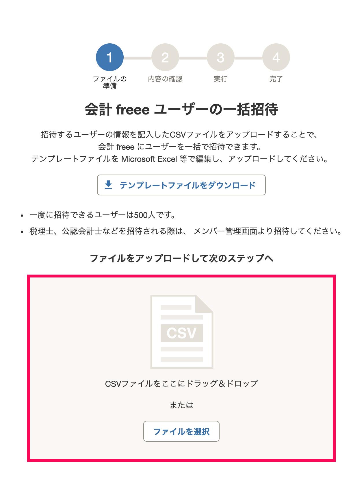Screen_Shot_2020-07-13_at_12.11.11.png