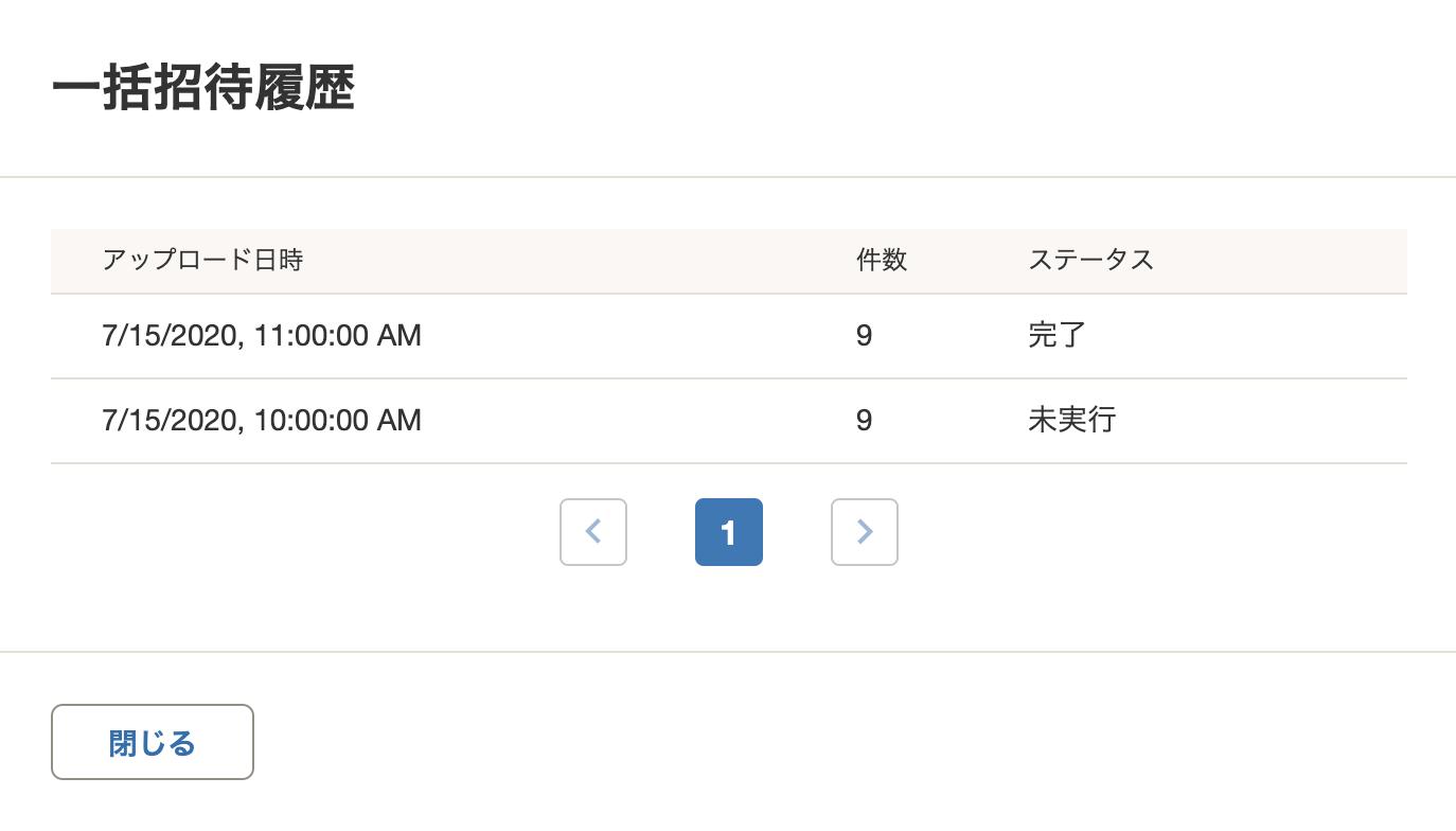 Screen_Shot_2020-07-13_at_14.46.42.png