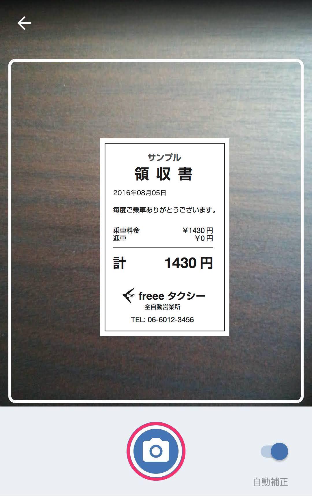 Screenshot_20201013-161845.jpg