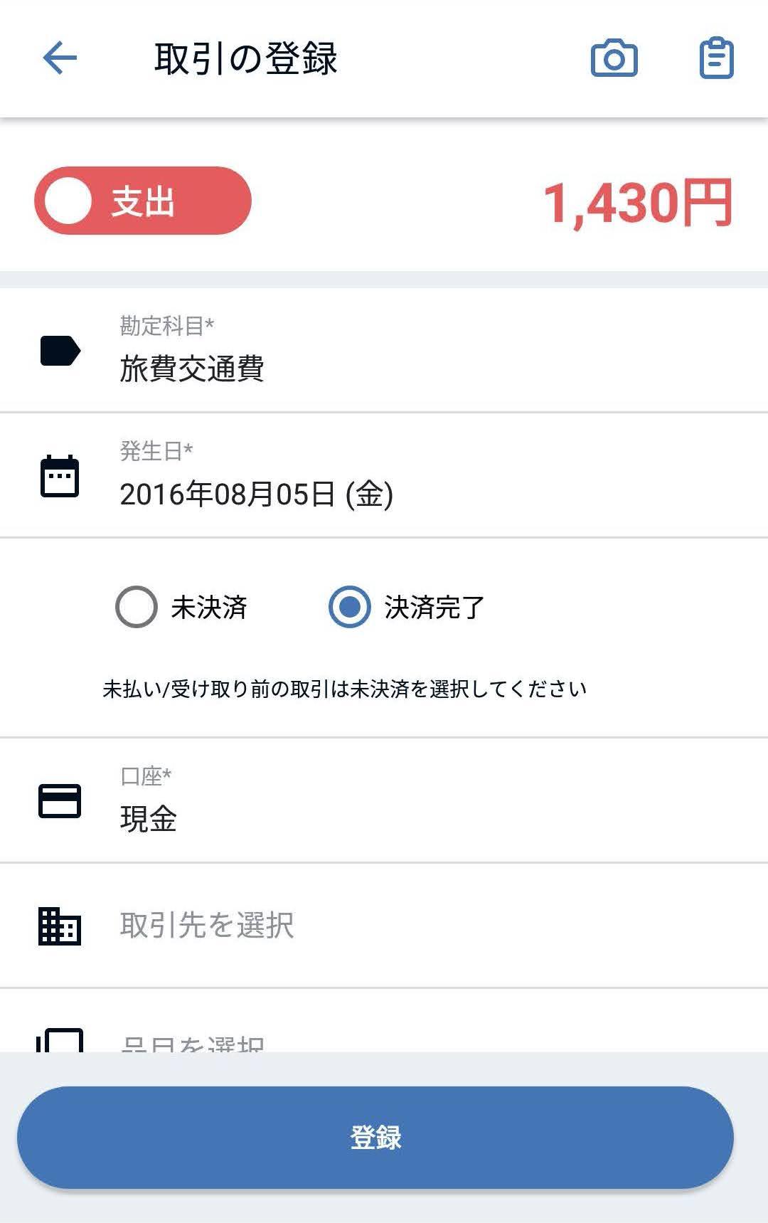 Screenshot_20201013-155855.jpg