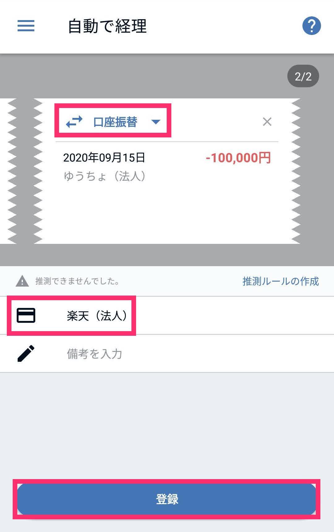 Screenshot_20201014-130553.jpg