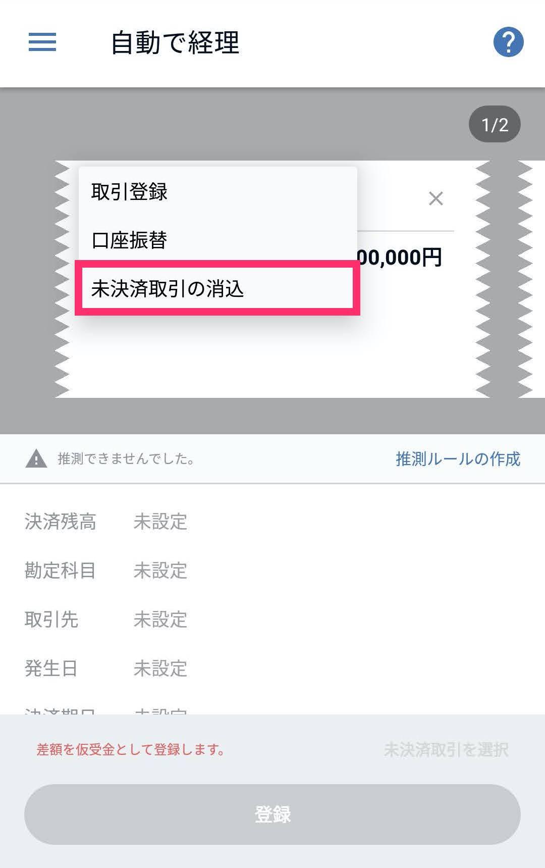 Screenshot_20201014-134201.jpg