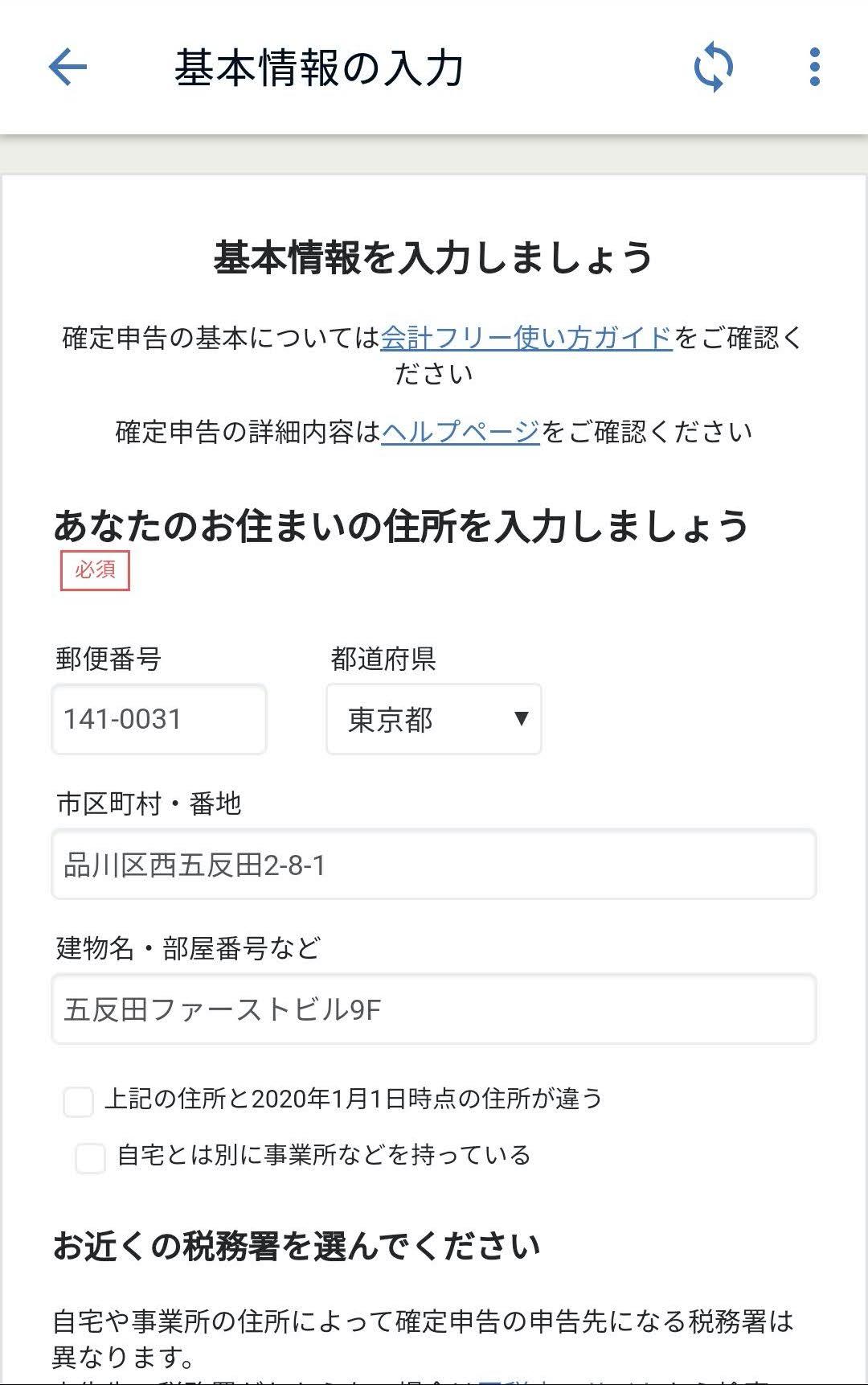 Screenshot_20201015-132739.jpg