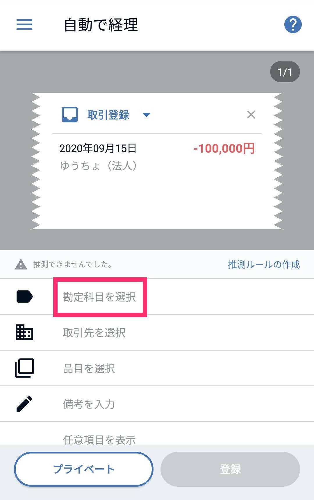 Screenshot_20201014-122918.jpg