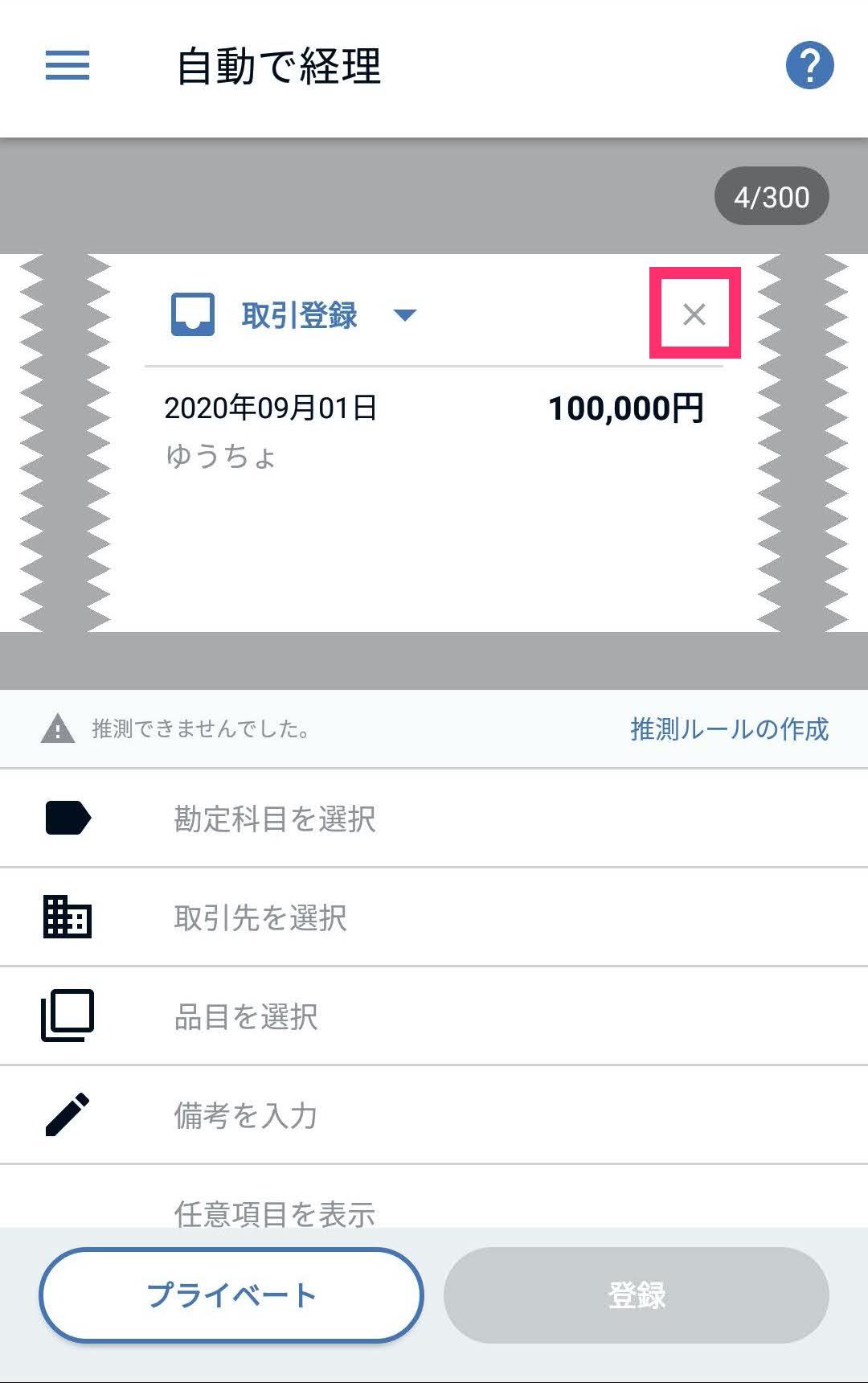 Screenshot_20201014-123614.jpg