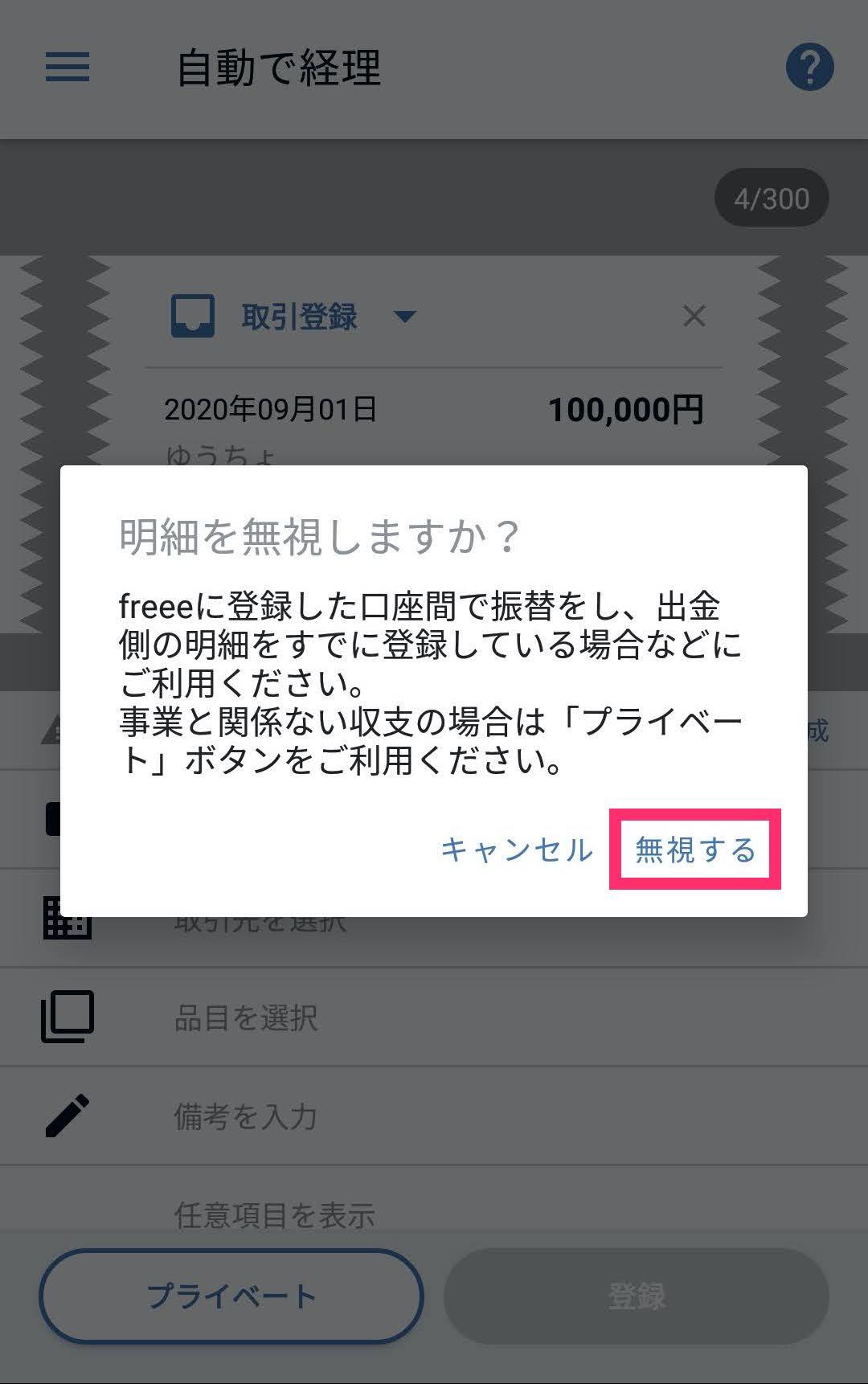 Screenshot_20201014-123624.jpg