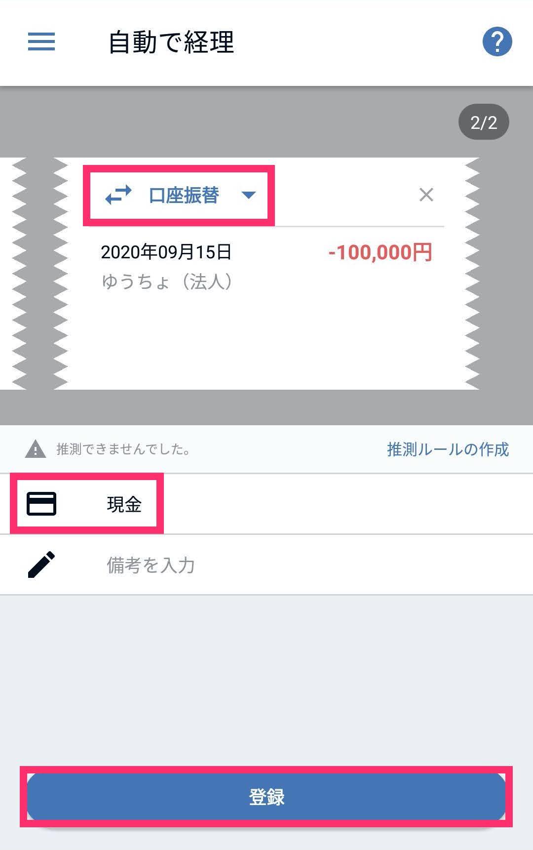 Screenshot_20201014-130934.jpg