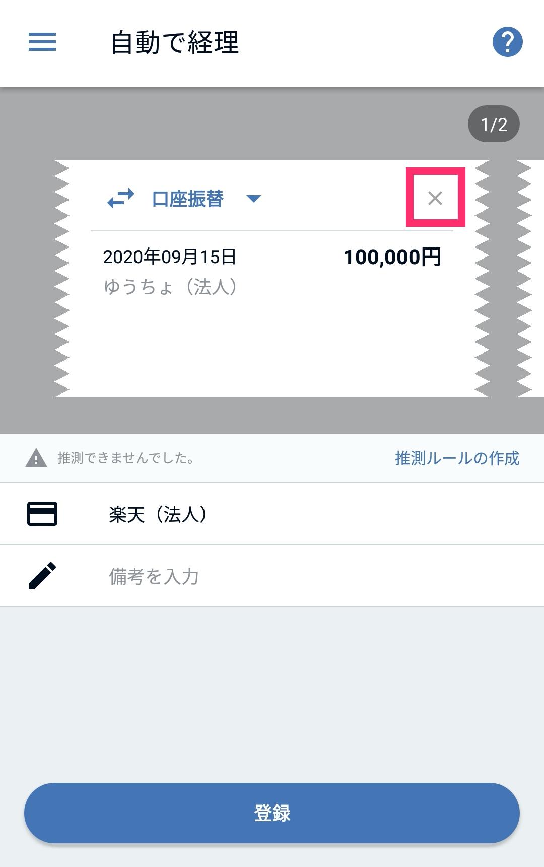 Screenshot_20201014-140822__1_.jpg