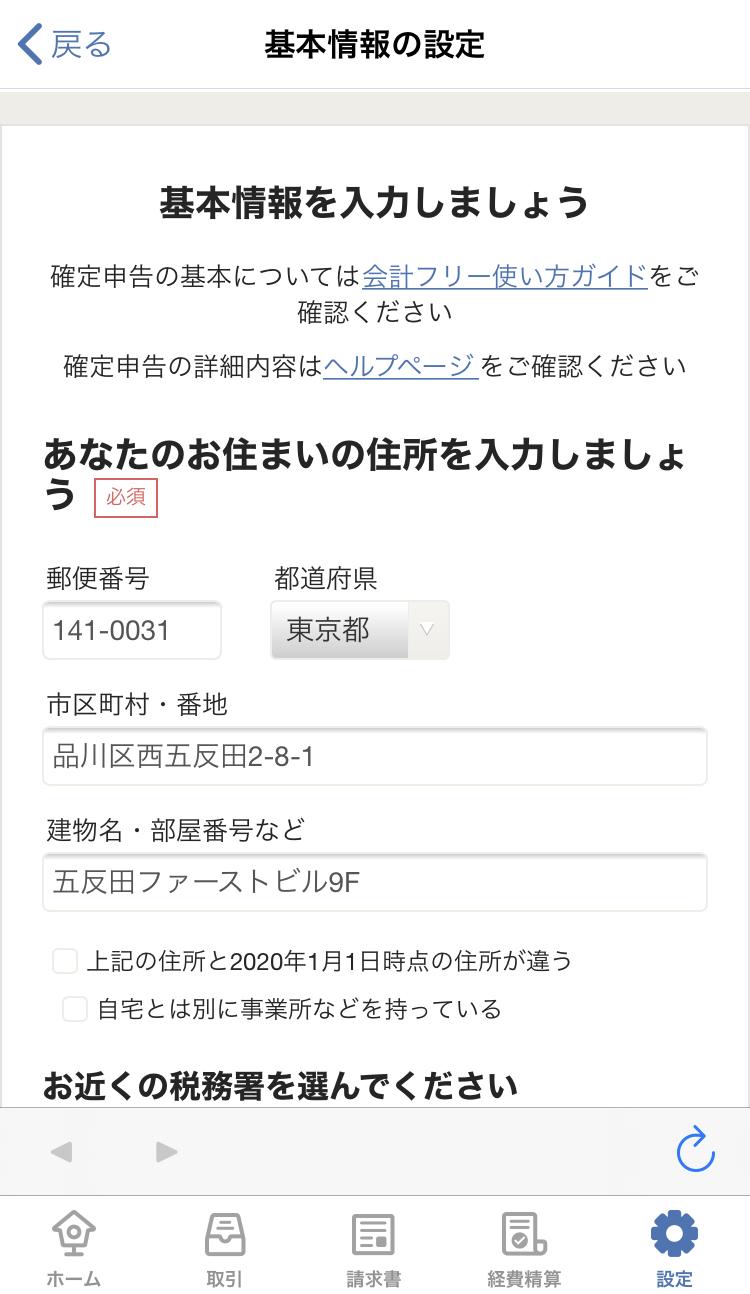 IMG_9057.jpg