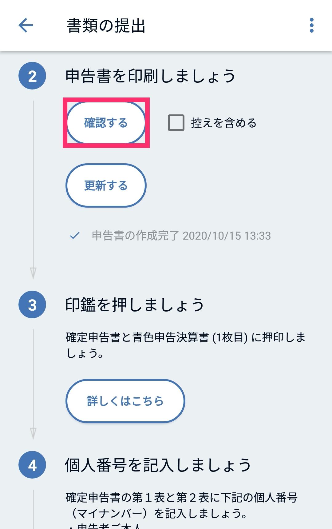 Screenshot_20201015-145819.jpg