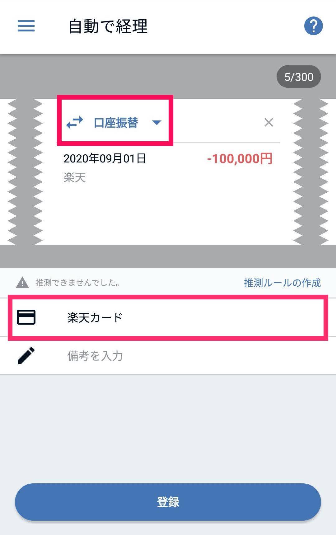 Screenshot_20201019-101218.jpg